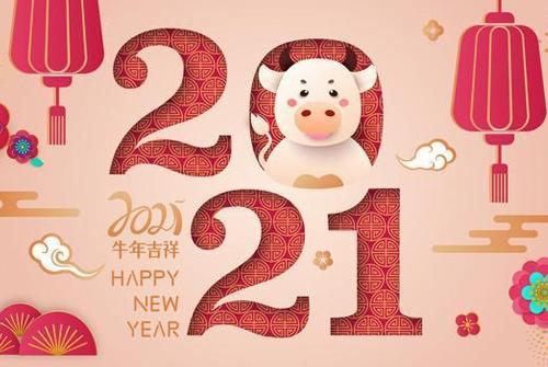 大年三十祝福语2021 2021朋友圈大年三十拜年祝福语大全