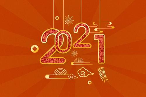 2021新年祝福语简短 祝福2021的句子