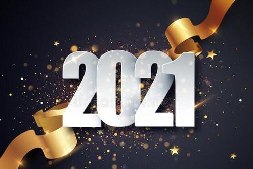 2021新年个性说说 祝2021年新年快乐
