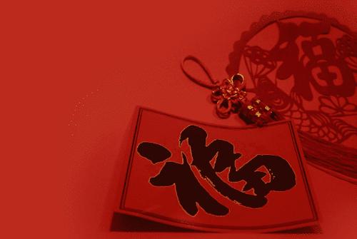 二十周年简短祝福语-公司20周年庆典祝福语