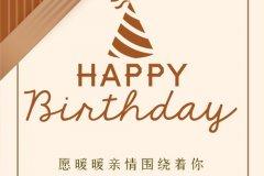 成年生日快乐祝福语-18成年生日祝福语