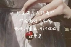 伤感到绝望心死的说说-从爱到恨的绝望伤感