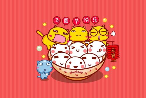 元宵节祝福语大全简短一句话 关于元宵节的祝福语有哪些