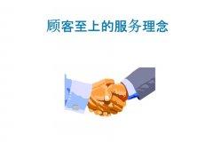服务行业的服务理念 最精辟的服务行业口号