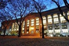 哈佛大学名言-哈佛大学励志名言哈佛大学励志名句