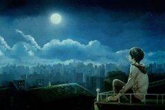 一个人的夜晚说说-有关一个人的夜晚心情说