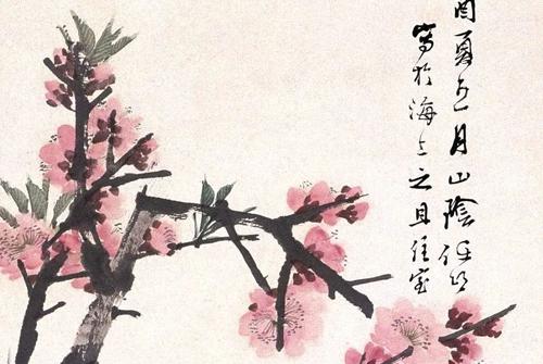 带花的诗句-带花字的诗句古诗