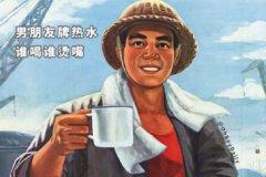 关于吃火锅的幽默说说-突然想吃火锅的说说